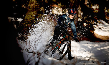370×220-biken-im-winter