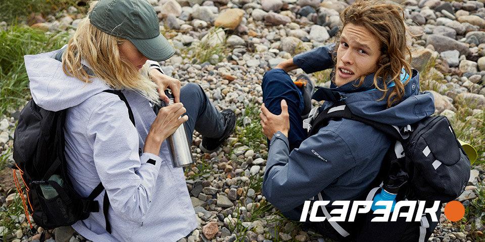 Icepeak_Gigasport_onlineshop_banner_960x480px